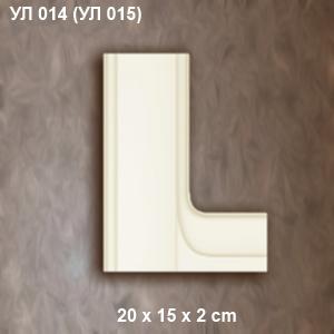 yl014