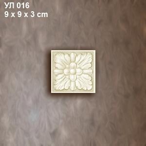 yl016