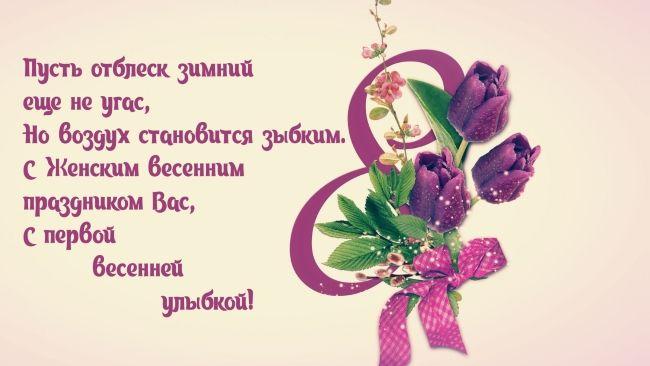 diomsk_mart_18