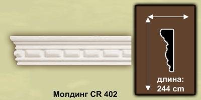 cr402