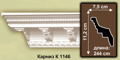 k1146