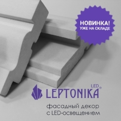 lept_news