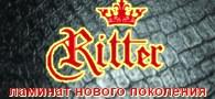 logo_ritter