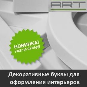 news_art