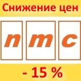 news_nmc_cena