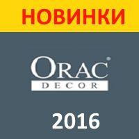 news_oracdecor