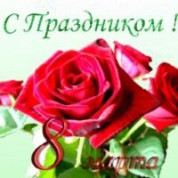 otkdimart_1_2