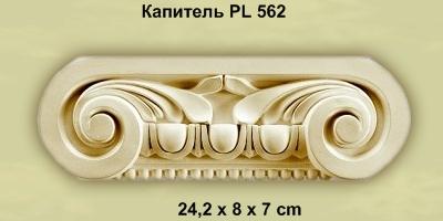 pl562