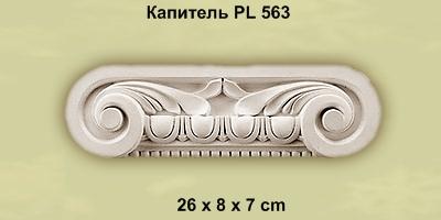 pl563