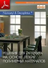 decoplintus