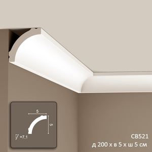 cb521