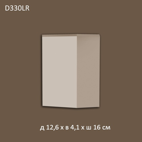 d330lr