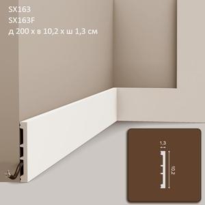 sx 163_sx 163f