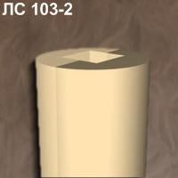 ls103-2