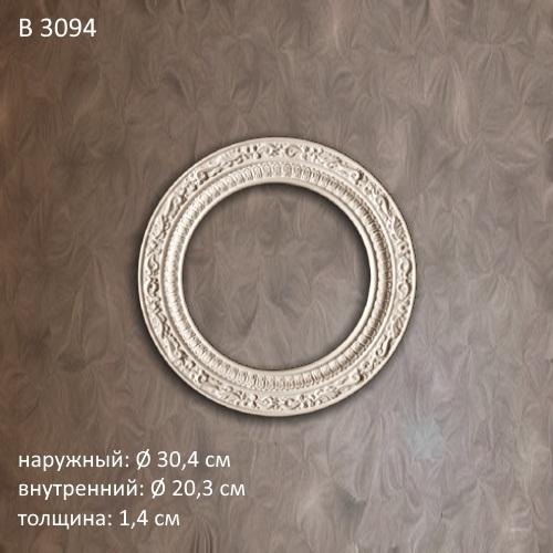 b3094