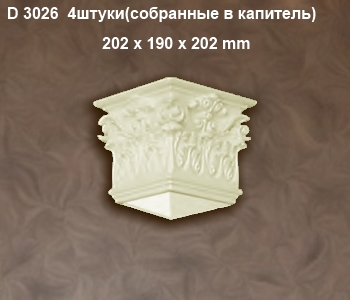 d3026_4